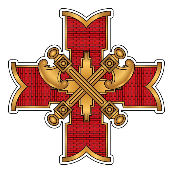 Наклейка Эмблема президентского полка, фото 1