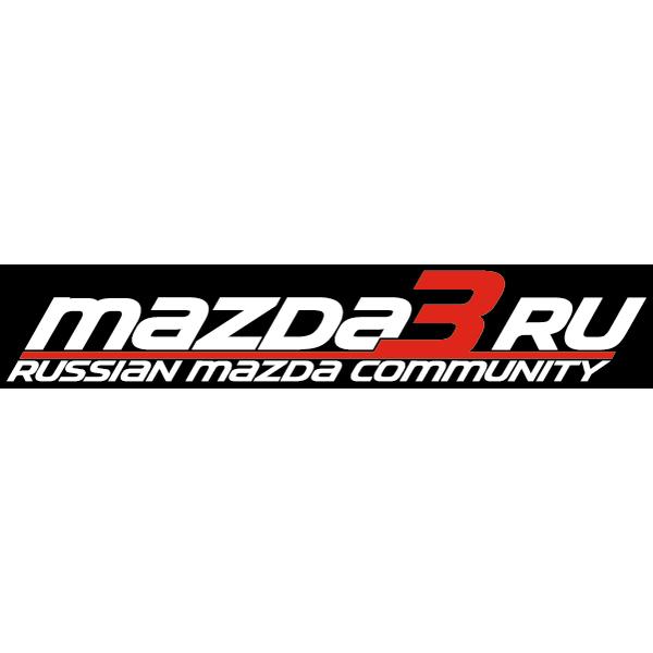 Наклейка Russian Mazda Community, фото 1