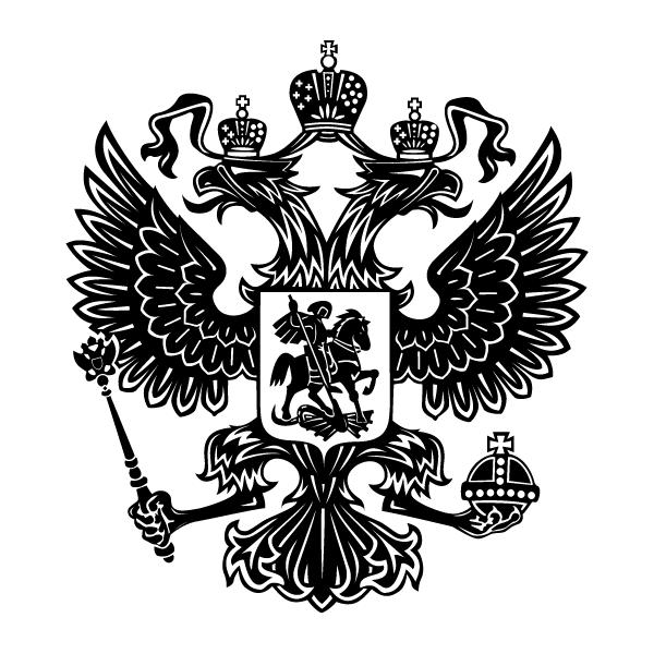 Наклейка Герб РФ, фото 13
