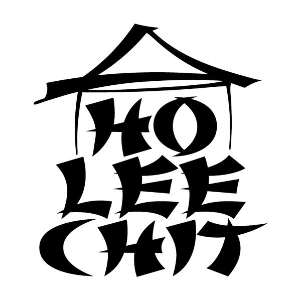 Наклейка Ho Lee Chit, фото 13