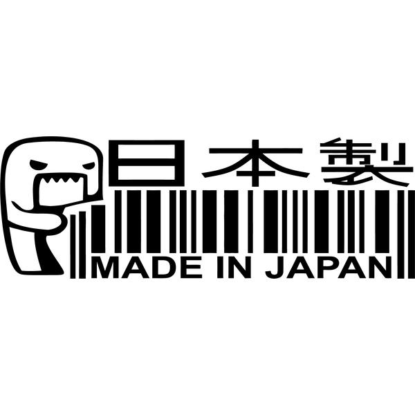 Наклейка Made in Japan, фото 13