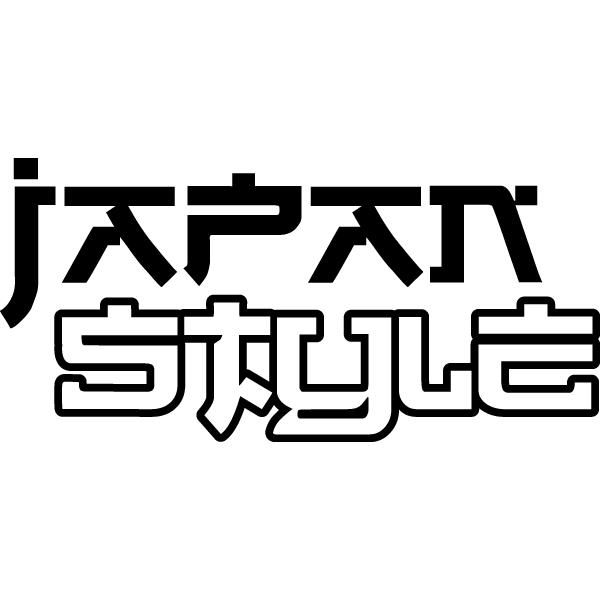 Наклейка Japan style, фото 13