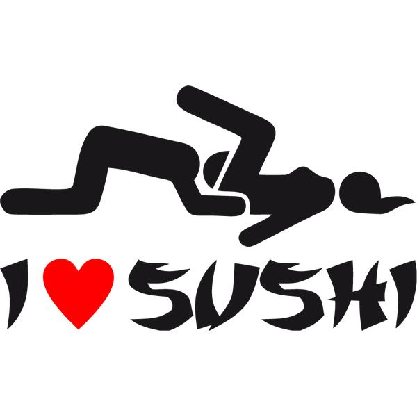 Наклейка I love sushi, фото 3