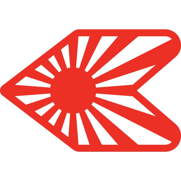 Наклейка Wakaba sun, фото 1