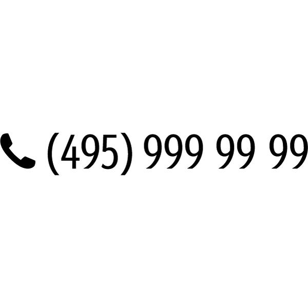 Наклейка Телефон Яндекс Такси, фото 3