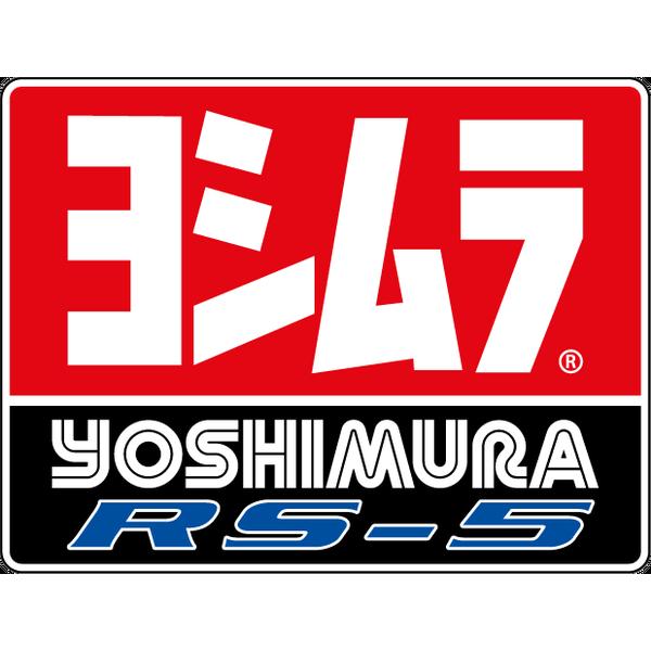 Наклейка Yoshimura RS-5, фото 1