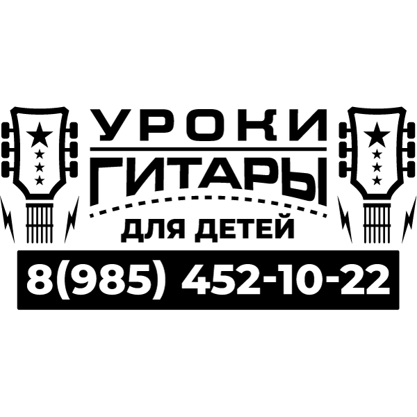 Наклейка Реклама на автомобиль-013, фото 13