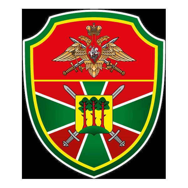 Наклейка Сосновоборский Пограничный отряд, фото 1