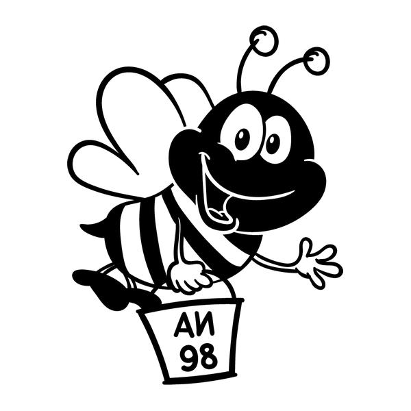 Наклейка Пчелка АИ 98, фото 13
