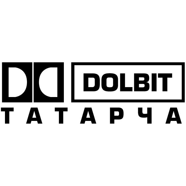 Наклейка Долбит татарча, фото 13